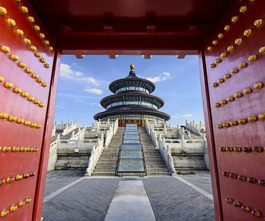 Cina Classica Asia